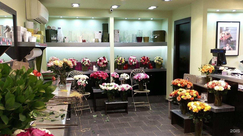 Круглосуточные салоны цветов с доставкой в центре