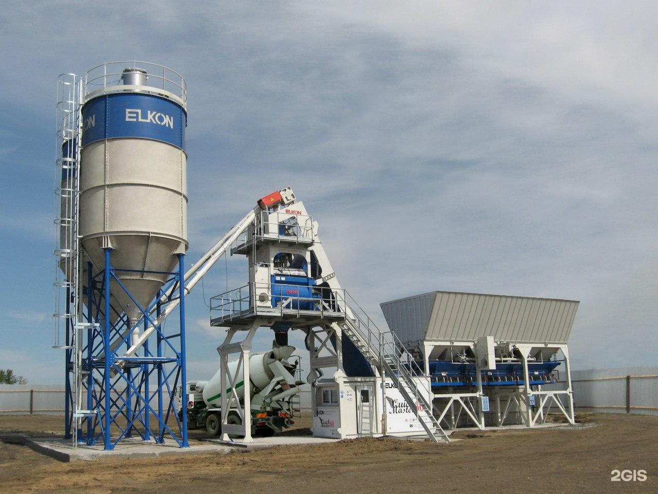бетонно растворный завод
