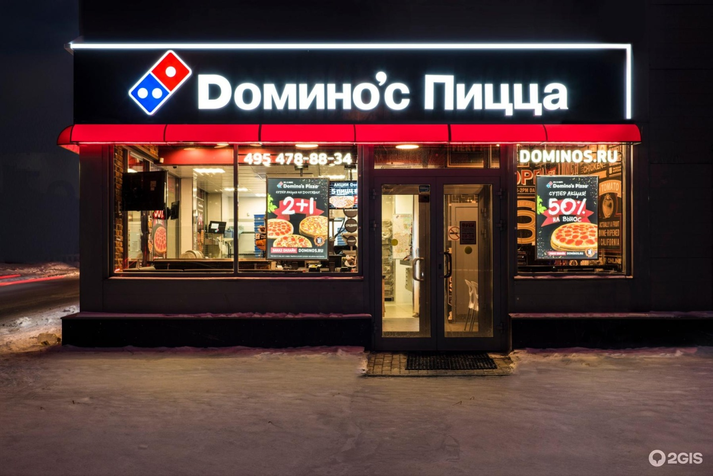 franchising dominos pizza Find a nearby domino's - domino's pizza, order pizza.