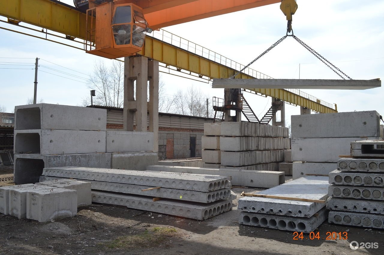 Бетон мособлстрой купить укладчик бетона