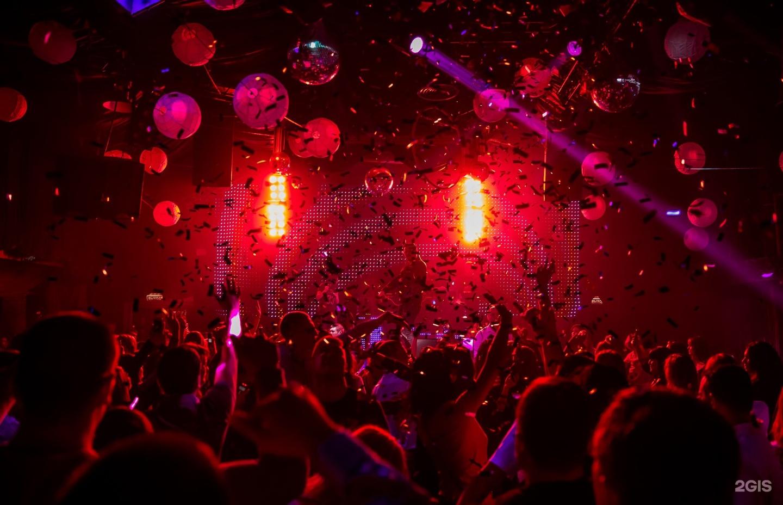 Ночной клуб москва марьино самара стриптиз бары