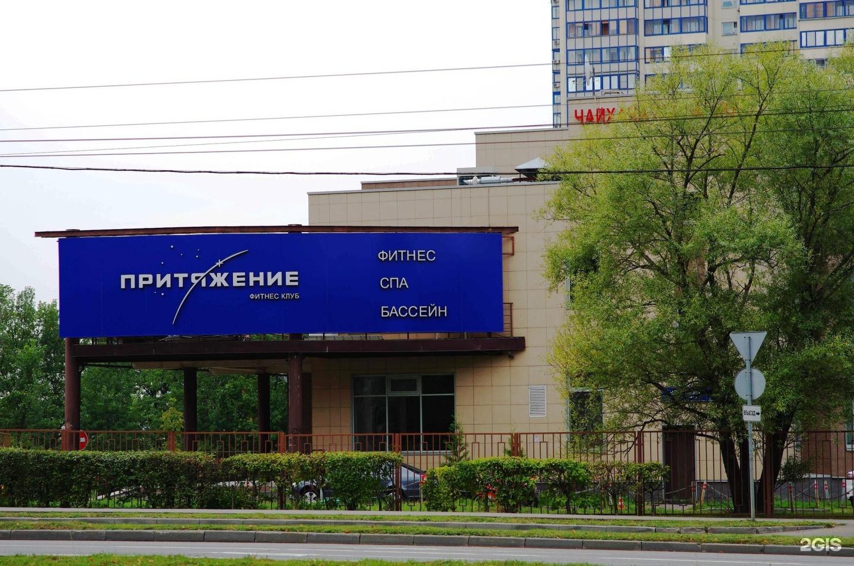фитнес клуб в москве в чертаново