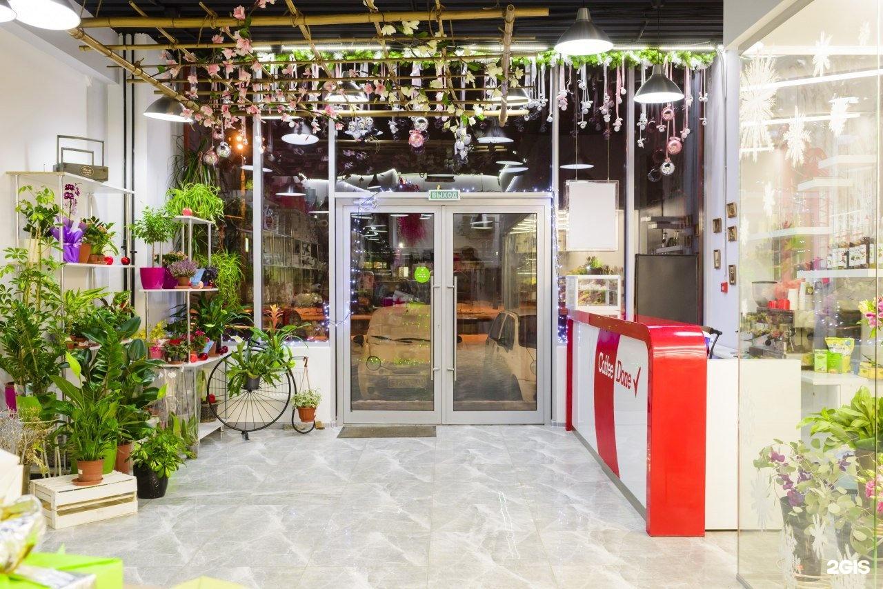 Цветов дому, магазин цветов и подарки дубна
