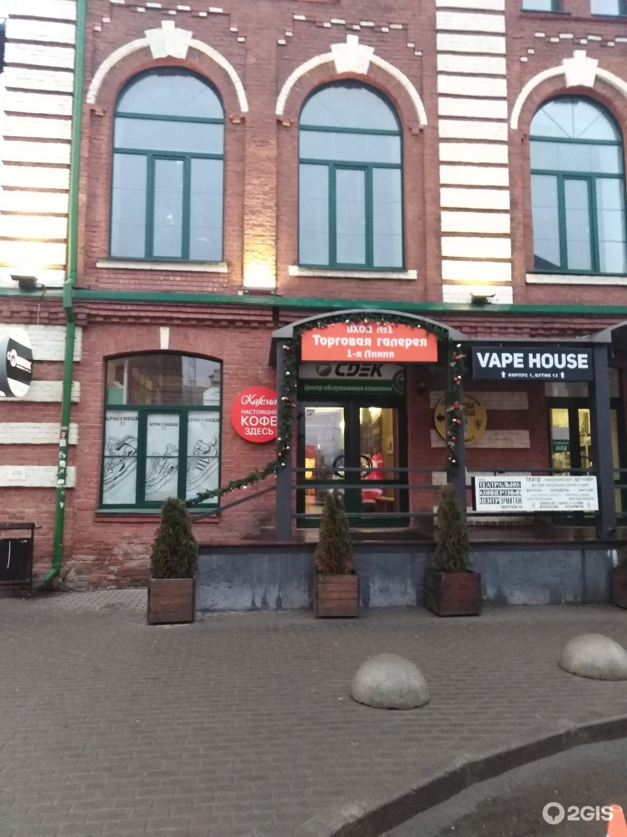 Магазин табачных изделий в туле купить сигареты из америки в петербурге