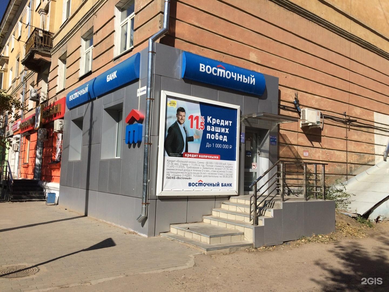 отп банк кредит на карту другого банка