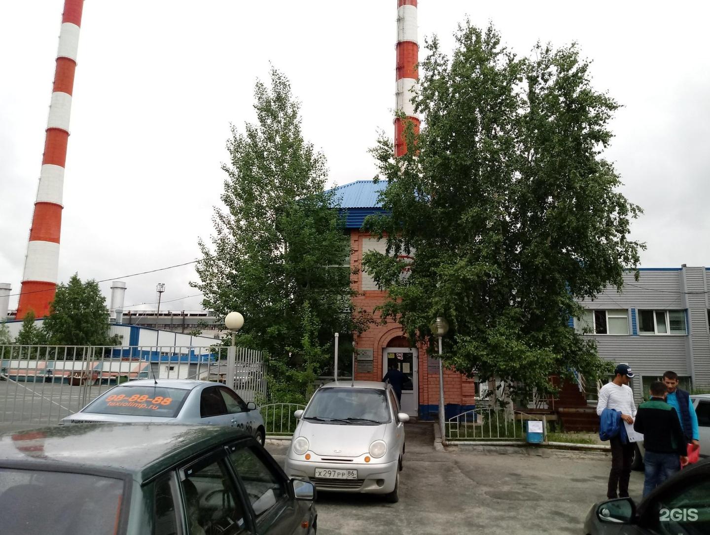 Гугл карты со спутника на русском скачать бесплатно