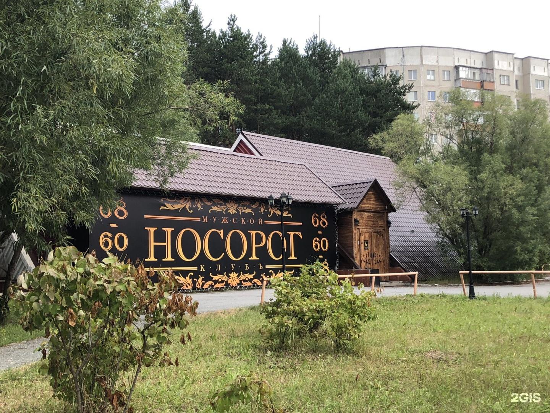 Клуб для мужчин в сургуте радио эхо москвы футбольный клуб
