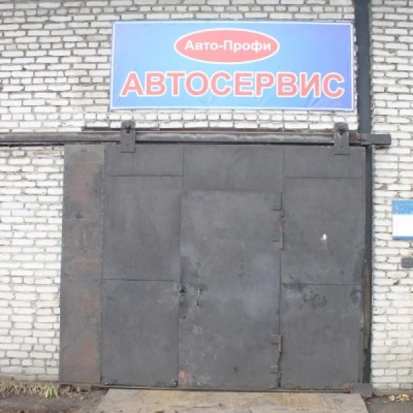 Бетон профи калининград ооо бетон киров