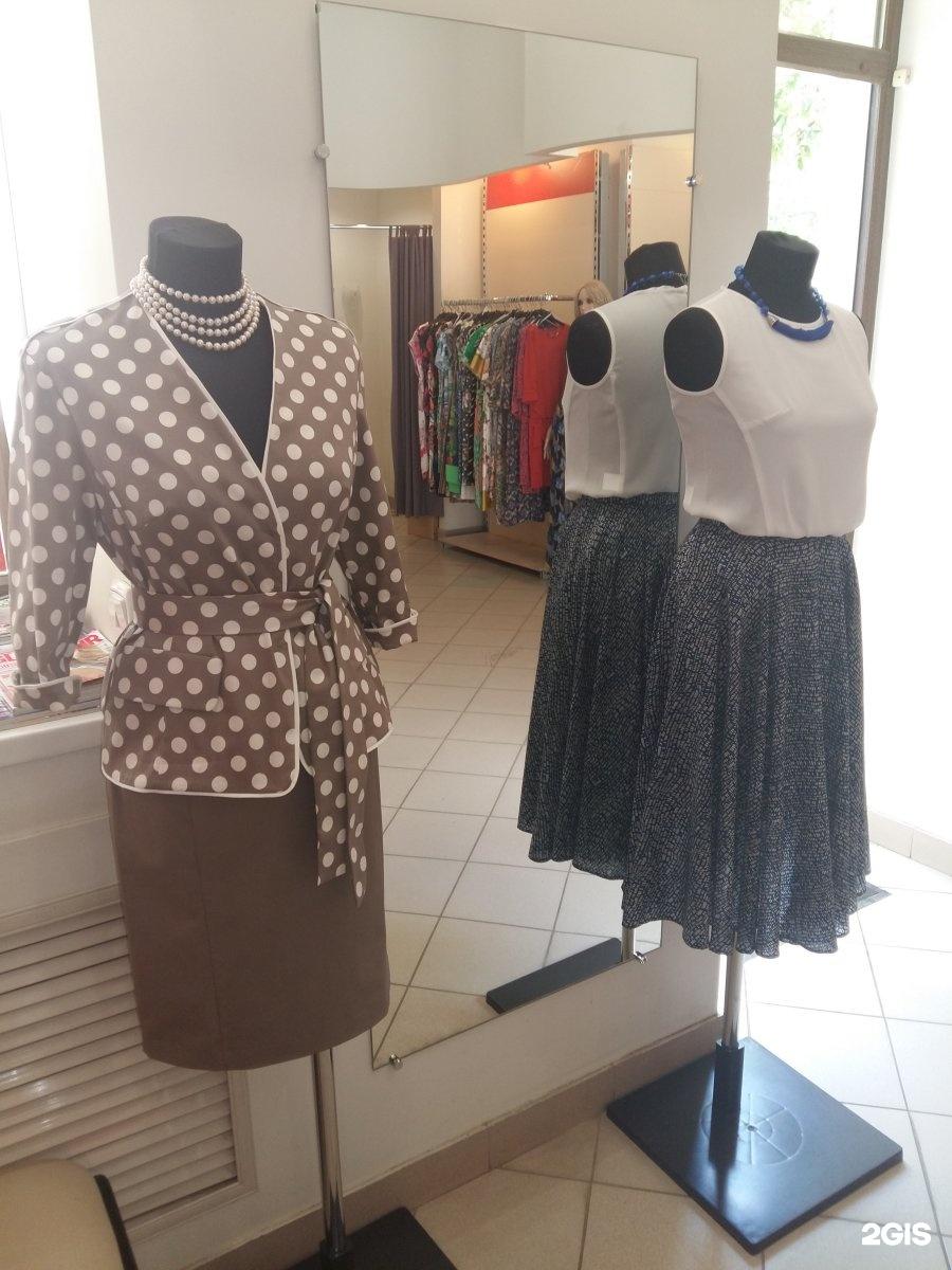 Магазин Деловой Одежды Для Женщин Саратов