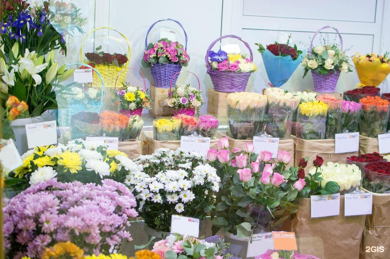 Цене на цветы по оптовым ценам саратов, доставку цветов москве