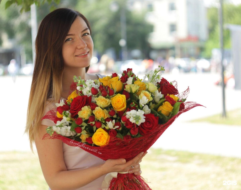 Цветы рязань доставка первомайский, профессии