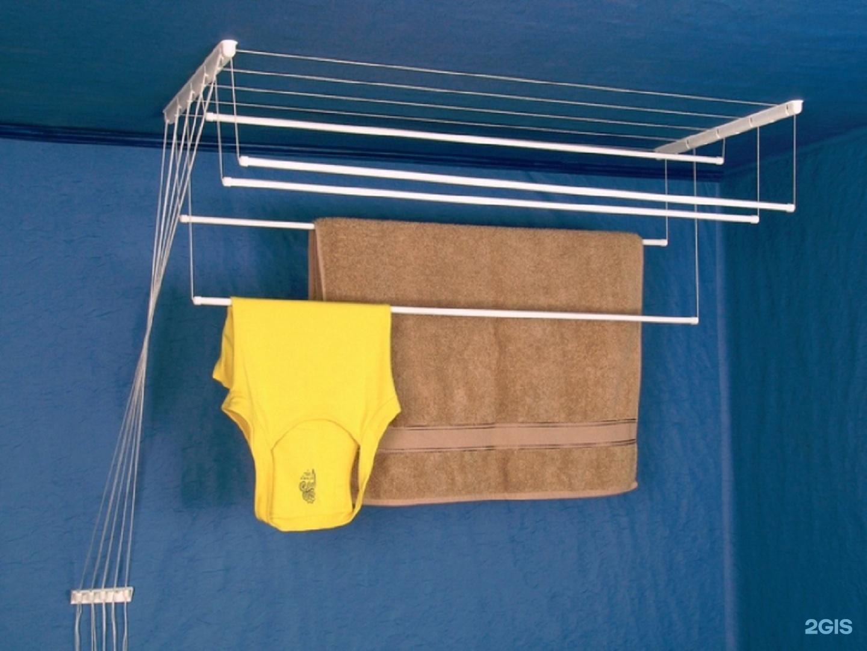 Потолочная сушилка для белья для балкона - виды и производит.