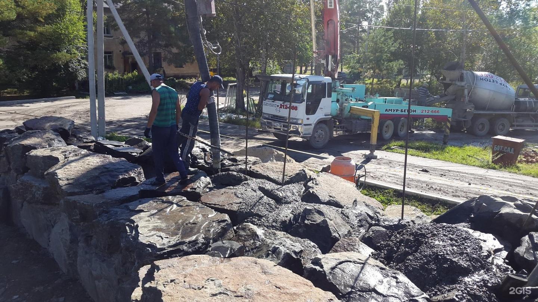 Амур бетон отзывы купить бетон в суздале