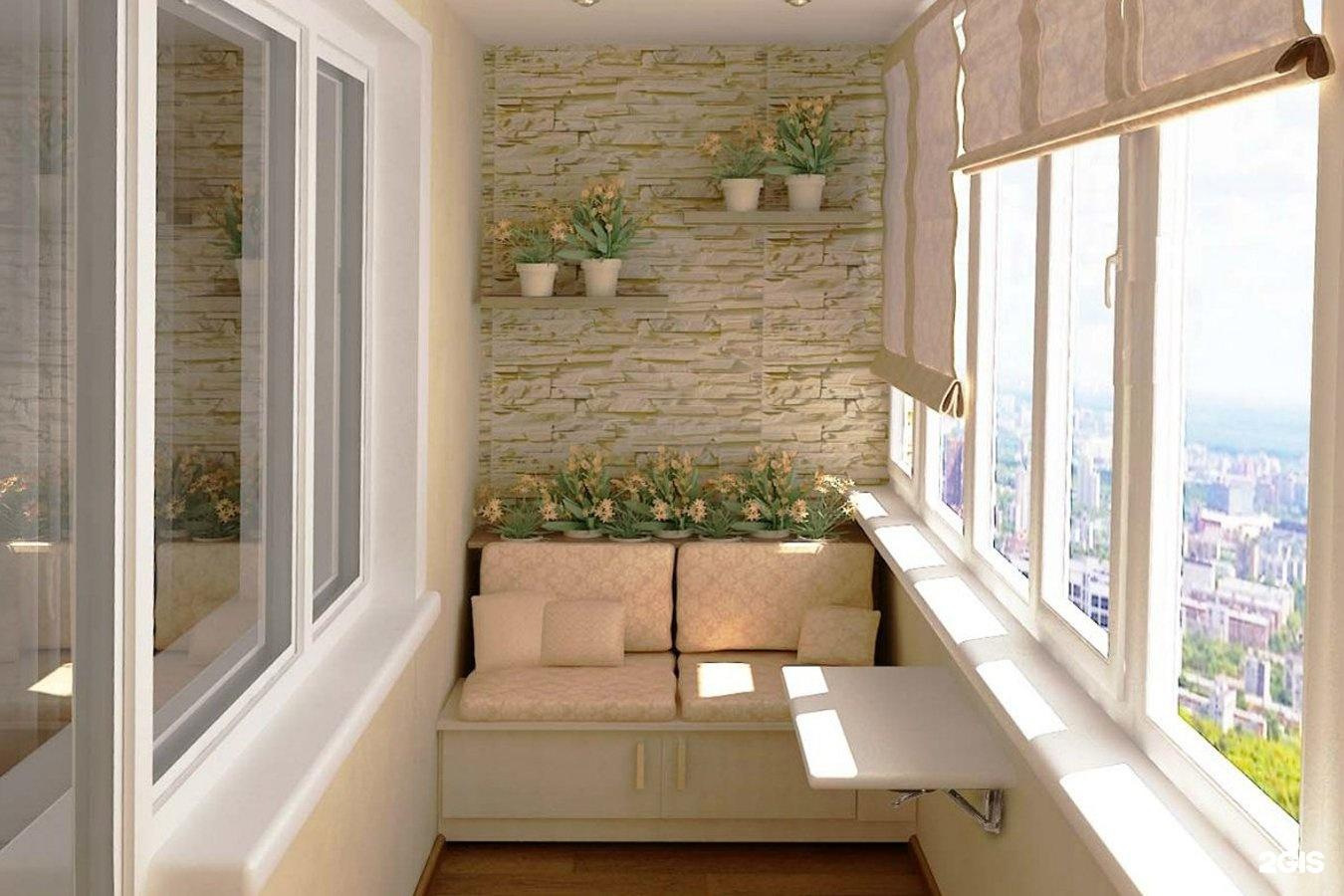 Внутренняя отделка балконов и лоджий в оренбурге.