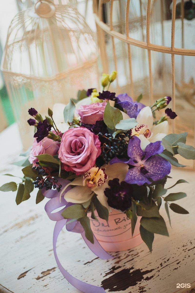 Магазин цветов дель рио липецк, букет
