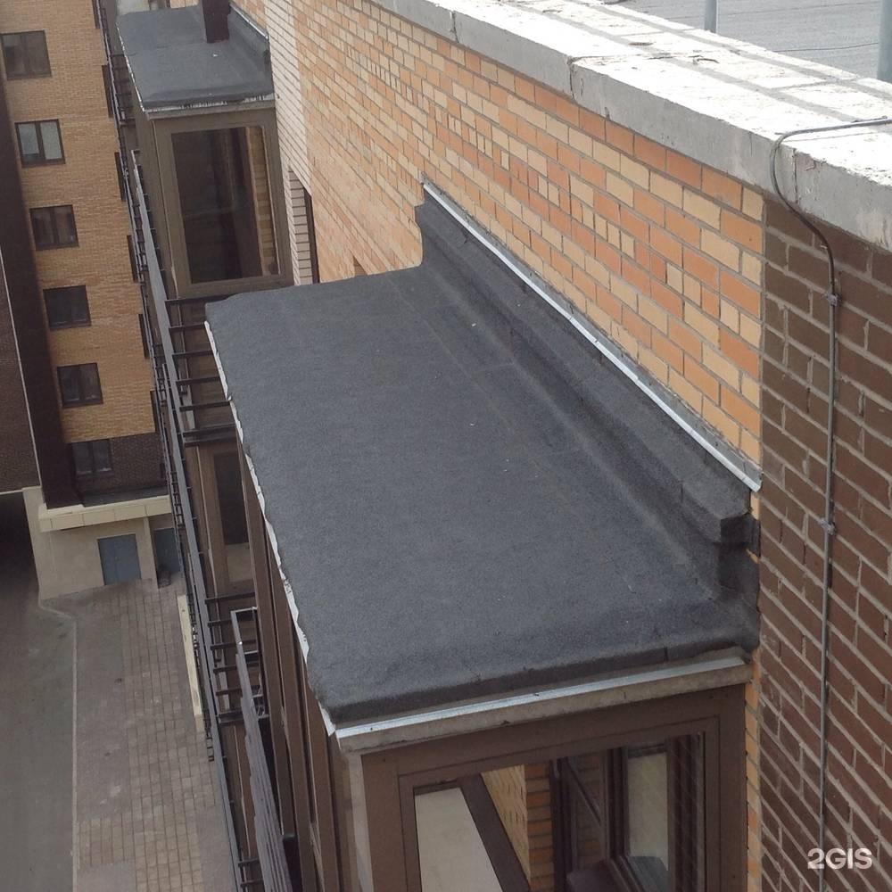 Гидроизоляция козырька балкона.