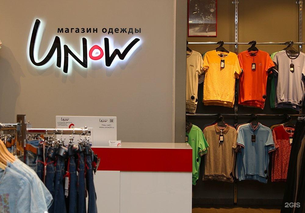 Магазины Корейской Одежды В Красноярске