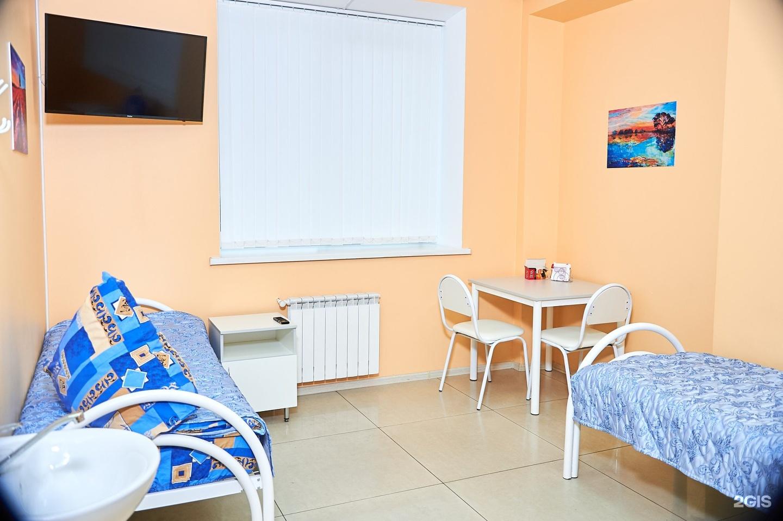 Наркологическая клиника весна красноярск отзывы магнитогорск запой