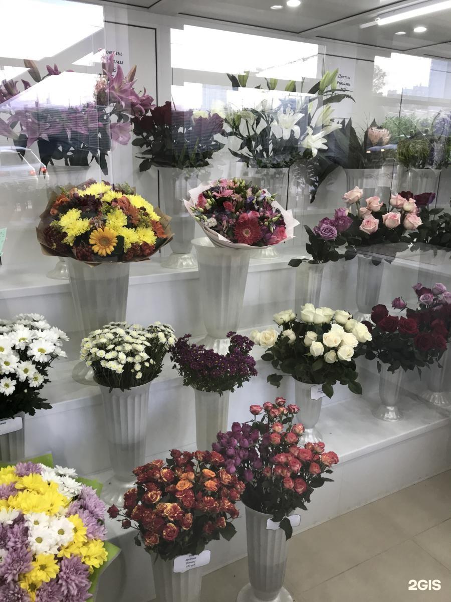 Оптовая фирма цветами киев, тему осень