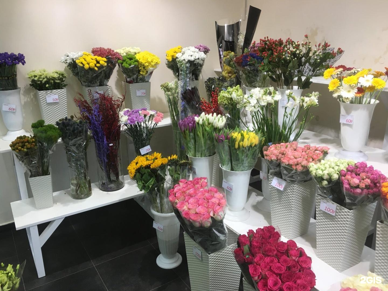Цветы курске оптом цена