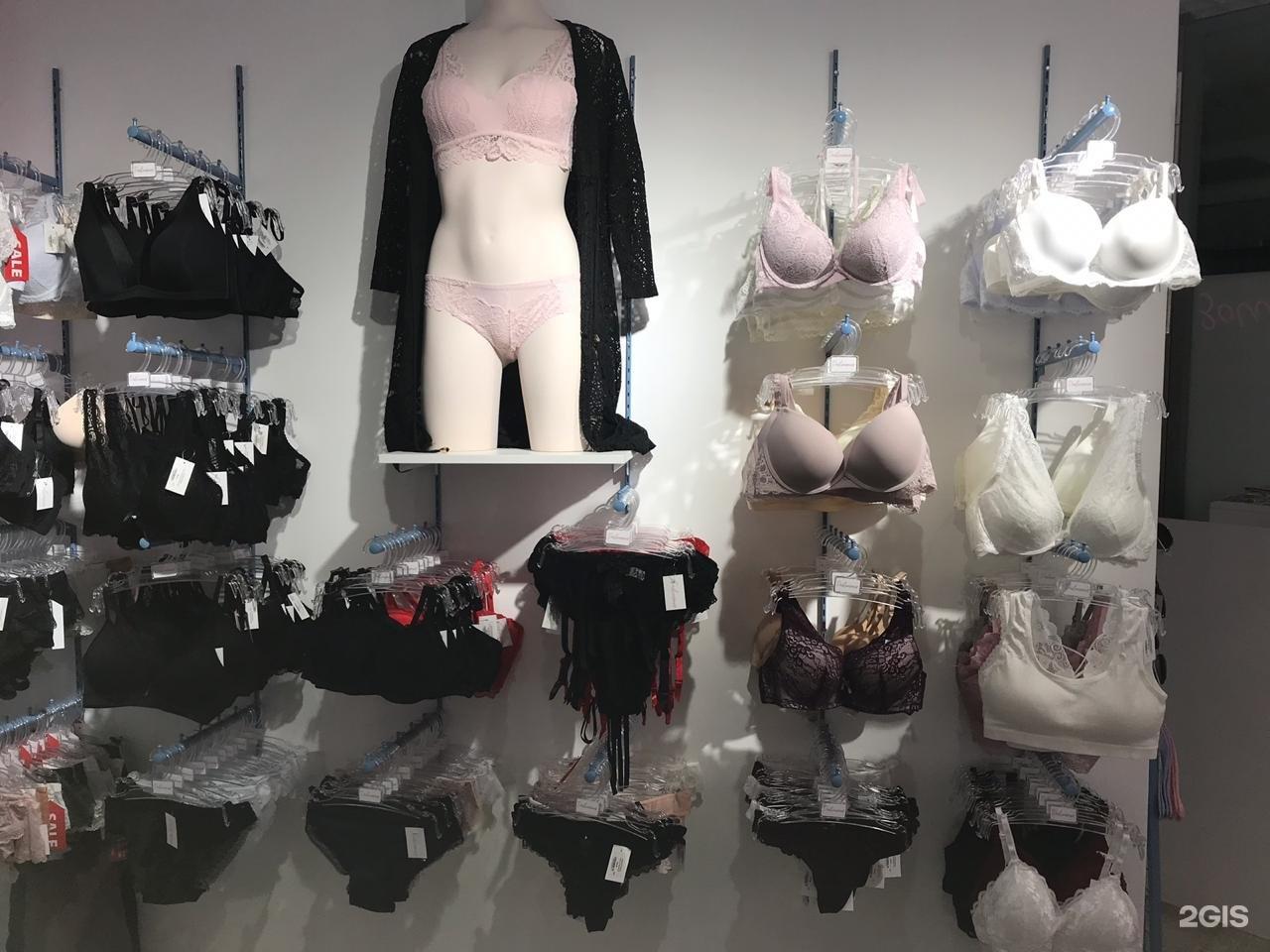 Вологда магазин женского белья шопинглайф немецкий массажер