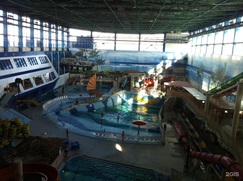Вьетнама, картинки в екатеринбурге аквапарк