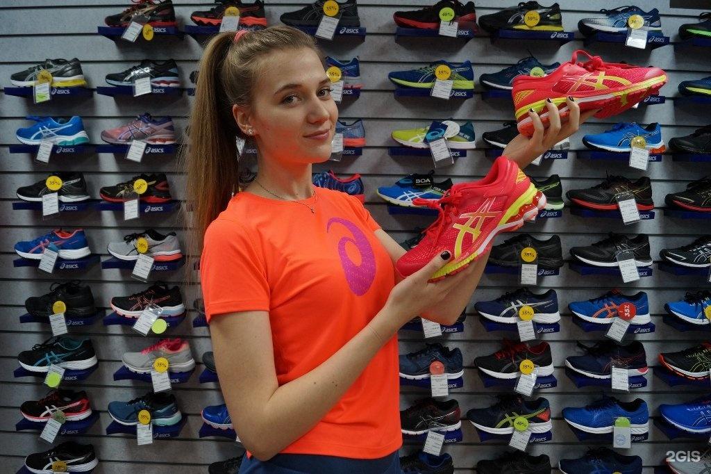 Магазин Дементьева Екатеринбург Официальный Сайт Каталог Цены