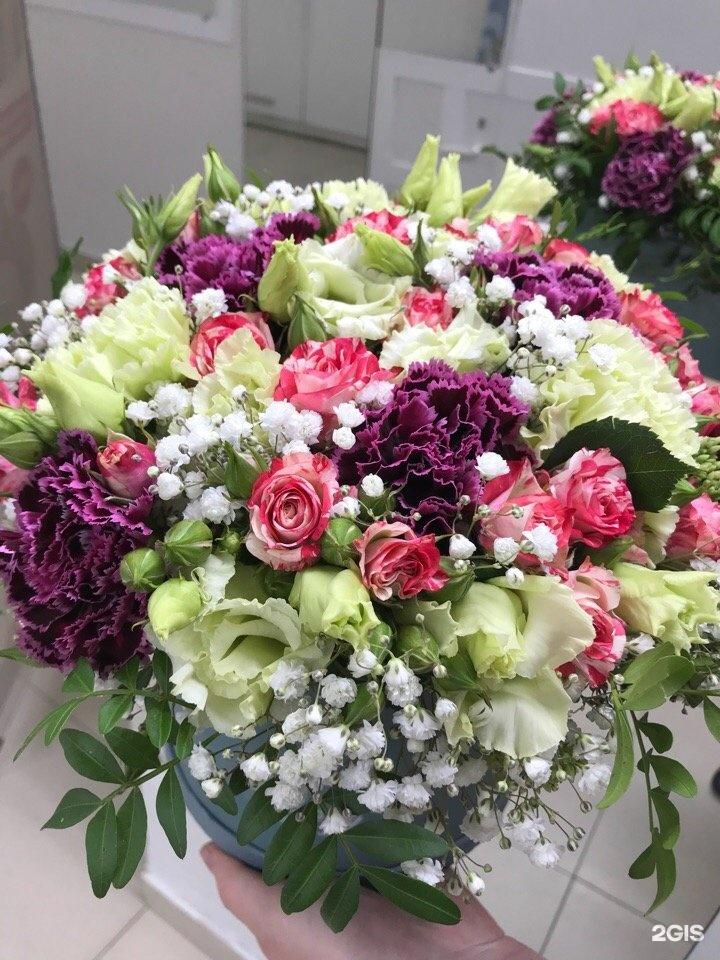 Купить цветы на октябрьской, ягоды букет невесты