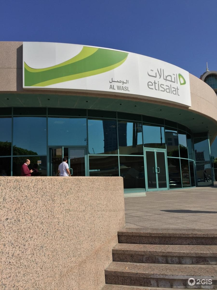 Al wasl business center etisalat careers