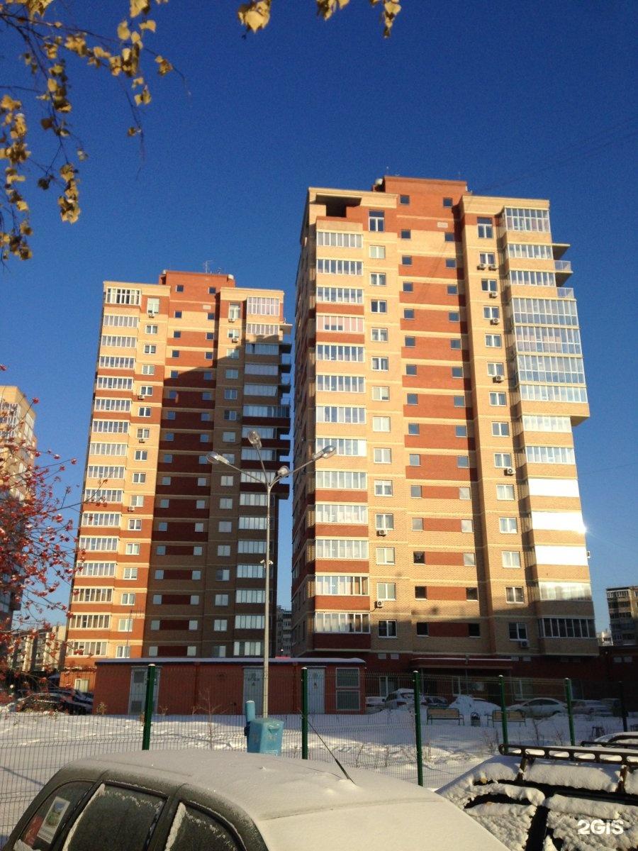 Центр доктора Бубновского в Челябинске филиалы  2ГИС