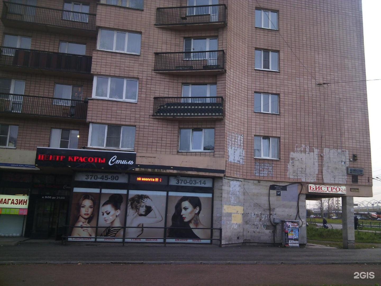 Знакомства ленинский проспект 147