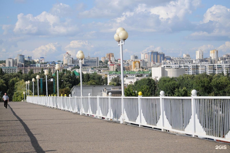 Картинки города белгорода, хорошего дня