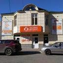 ЛЕЧЕБНО-ВОССТАНОВИТЕЛЬНЫЙ ЦЕНТР, ООО, частная детская клиника