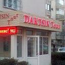 Дакцин тур Иссык-Куль, туристская компания