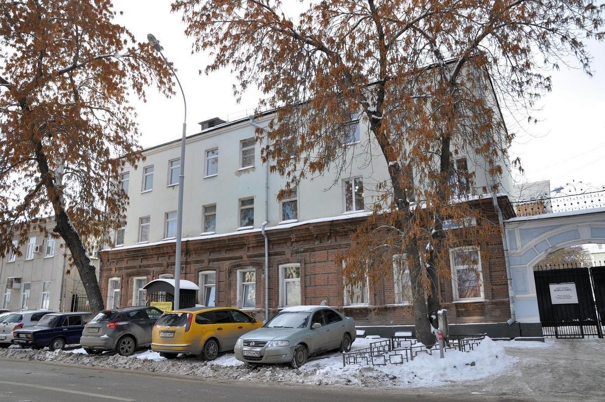 Соцзащита верх исетского района